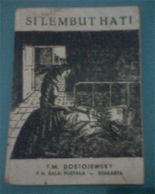 gc-dostoevski-cover