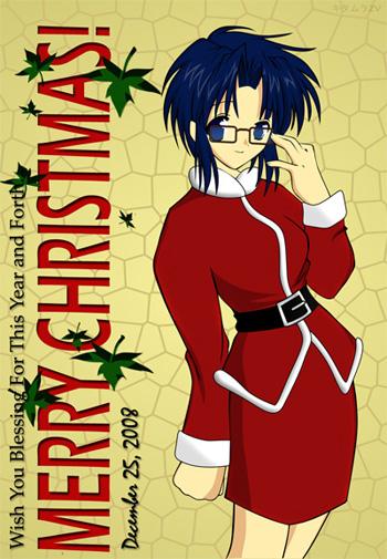 Kartu Natal Sora Kunweblog